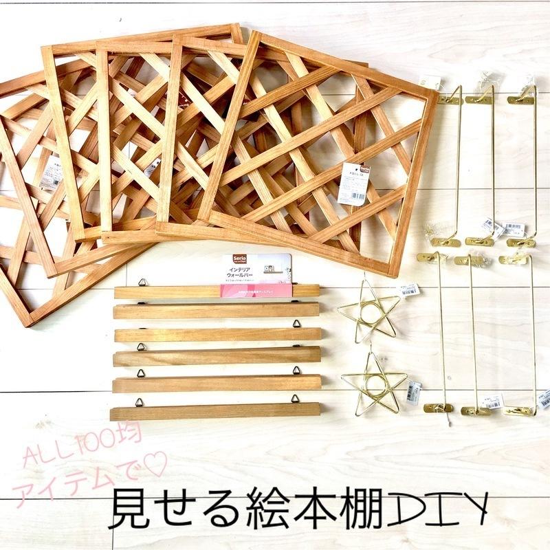 Recipe step image 7e9ed0f7 02fc 4990 948a ad425a650416