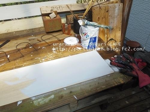 Recipe step image e3d67df1 ef72 43b7 a4f8 27a8192df53d