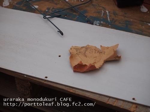 Recipe step image ec46d50c 87b8 46a1 a80f e30fc733db47