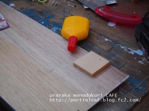 Recipe step image 286c4794 87e8 4384 a2f5 1bf53bbe43ee