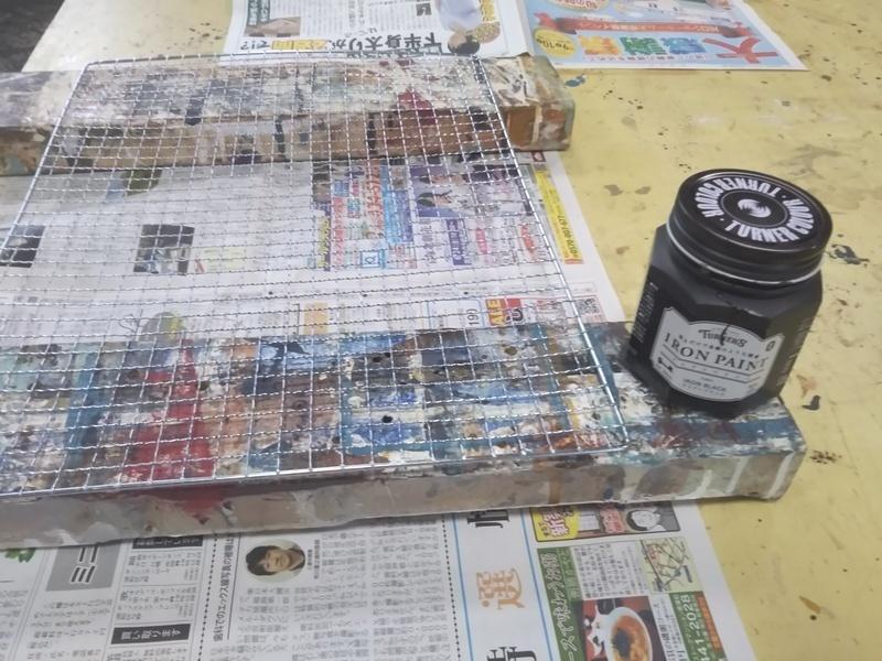 Recipe step image d56da813 da9e 4304 a385 a1960f541958