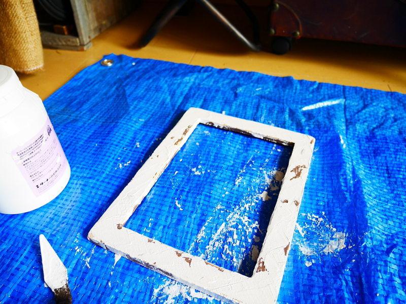 Recipe step image 7b81de18 3c88 43ee b1ff da6373f4a6e4