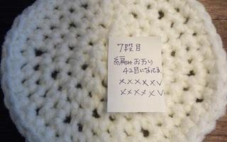 Recipe step image 30f31873 d9ed 43c4 93f1 8cdeaa58b5af
