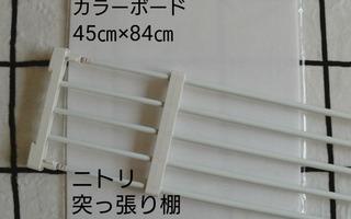 Recipe step image 45c48e72 8811 4cc6 8574 baeaf3e68ec9