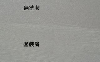 Recipe step image cfec56e6 6c38 4d30 b081 0e0cebfc8447