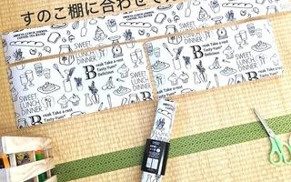 Recipe step image 55243fd2 85e7 425a b4f9 fe3067216760