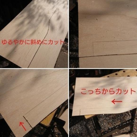 Recipe step image 8215e58c df3c 4885 8340 032a063b0801