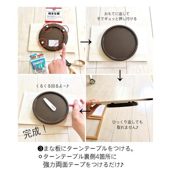 Recipe step image 7606efa0 1b7f 436b ac01 69047065b09a