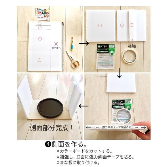 Recipe step image cf926c17 e370 4650 a5c1 f09dd148e0b0