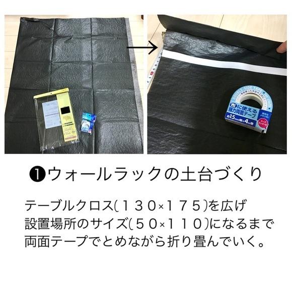 Recipe step image d9ef3ef4 fbdf 4ddb 9ddb 39001dc23587