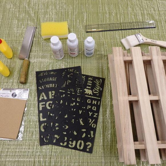 Recipe step image 348c6acd aeee 4333 9ede bae4002efb05