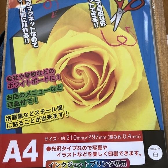 Recipe step image 5894791a e1b2 42f4 8dbe b505aaa6fa54