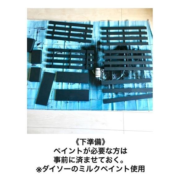 Recipe step image c574f62a 191f 411f 9fdb 0b2981d26d68