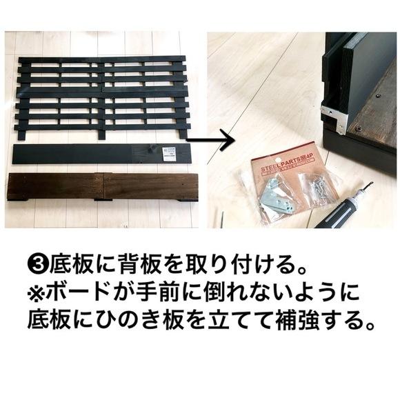 Recipe step image 40355e00 69b8 4e26 afbd eba48d7477af