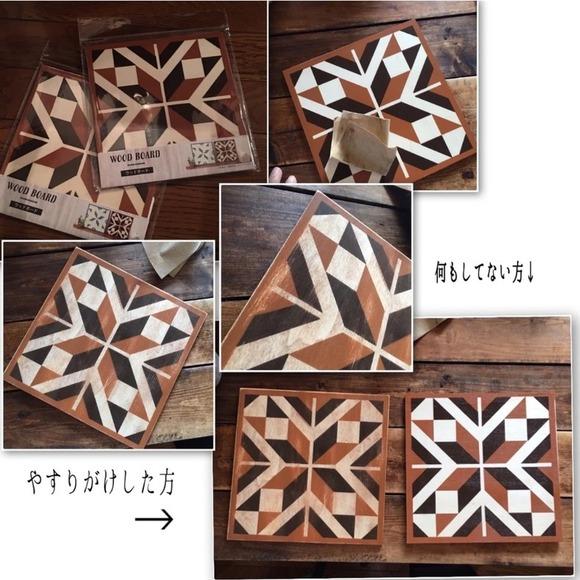 Recipe step image 2cfc6ea2 416a 470d 9629 83d14ba8c5a6