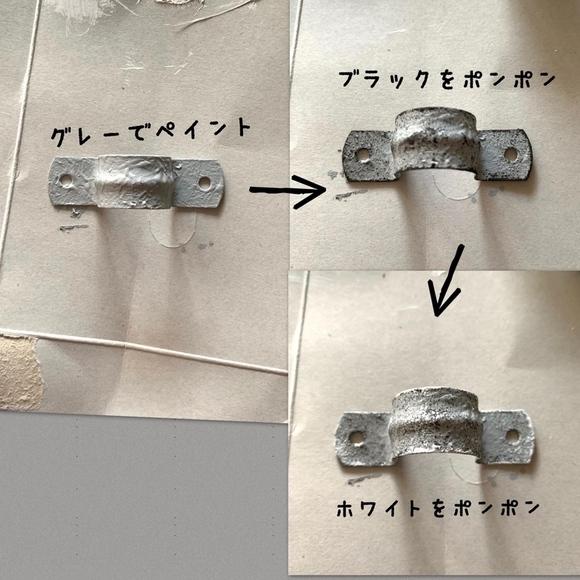 Recipe step image e773c1e0 bbe0 4dfd bbd6 6f494e65d7fc