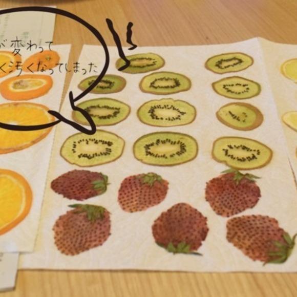 Recipe step image b6c5b4f6 af2b 4750 b4e0 2be744bfcb78
