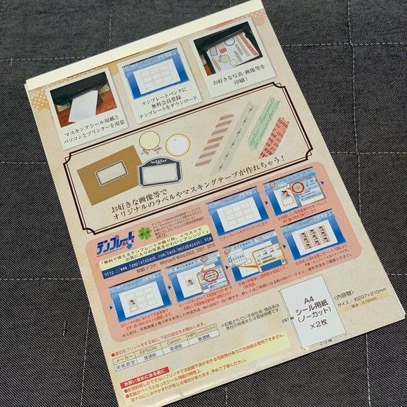 Recipe step image 3255b1e3 c029 4156 807e fda5898f239f
