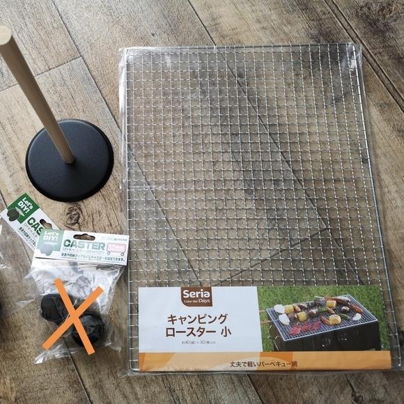 Recipe step image 834aedda ed23 433c 883c 47550edeb27c