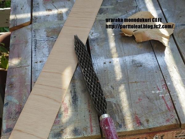 Recipe step image 5bcabd97 1ac0 4c26 bd33 e7824ee75e18