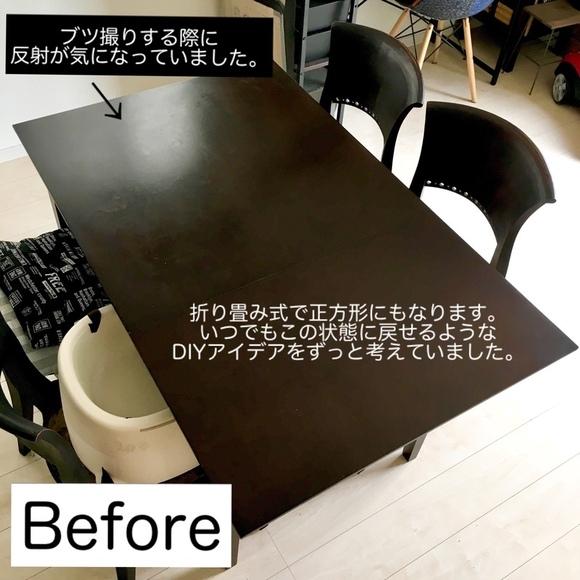 Recipe step image 34ad123e ccc7 4a99 8140 bef5cdaf4972