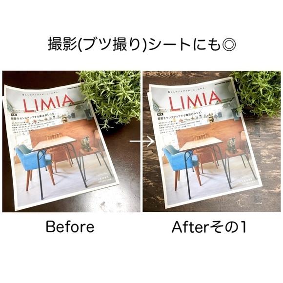 Recipe step image 0b8742b4 3fdd 4f13 ac11 ae77341d0f4d