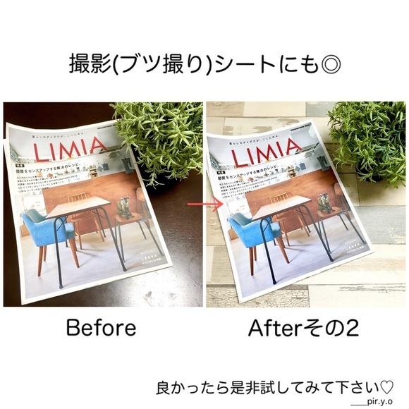 Recipe step image 3166fe01 2dcb 4f22 b030 c6b966a58788