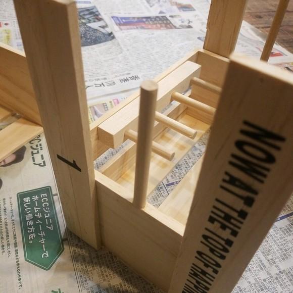 Recipe step image a1ade261 1d36 4959 9250 bae1d66a8da2