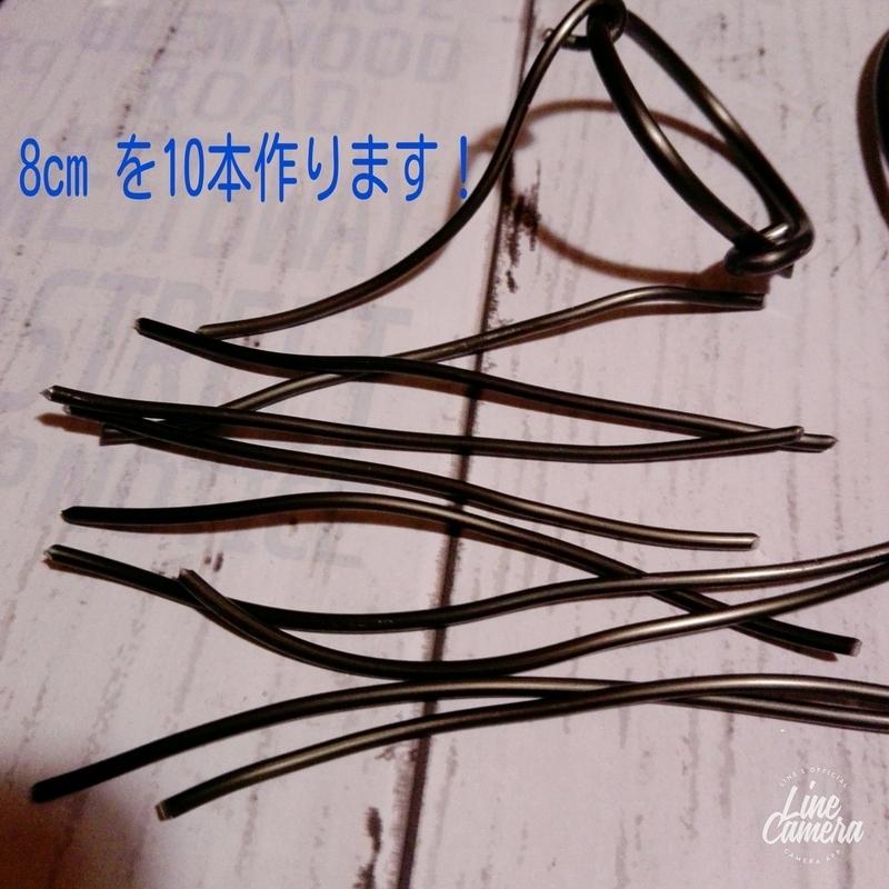Recipe step image 36d8617b 0a12 430f 9e6a dea40d2749d7