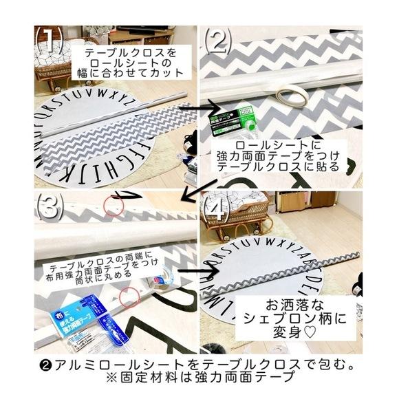 Recipe step image c08379b1 5932 436c 8614 d43ad5cc1d97