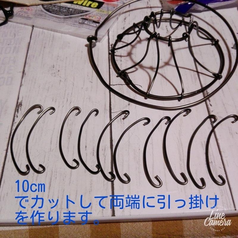 Recipe step image 934ea85c e27b 4584 8be1 170ead5730e1