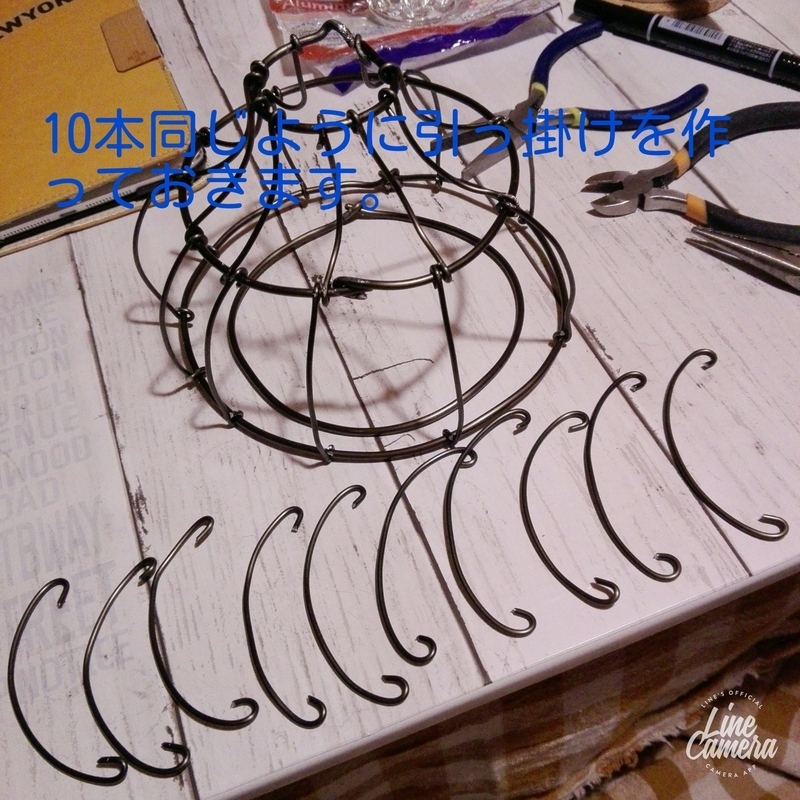 Recipe step image c16a23c3 9773 4f63 8a15 54033f9a1a7a