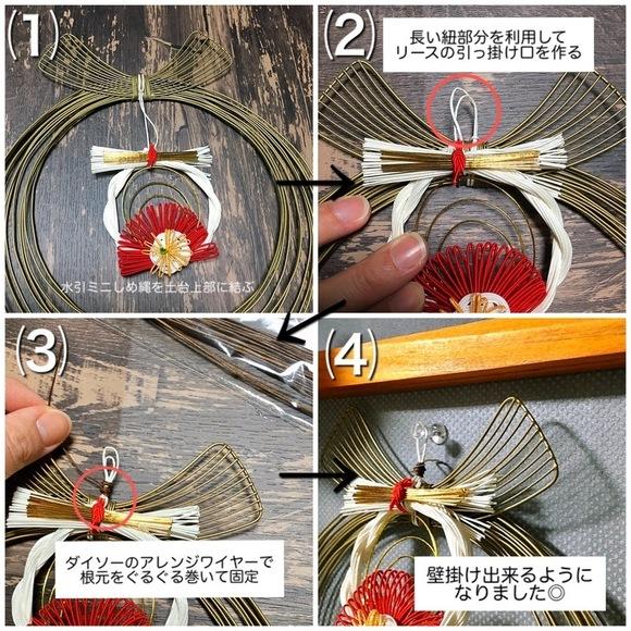 Recipe step image 174d7761 b46c 4222 b041 e000a9928d00