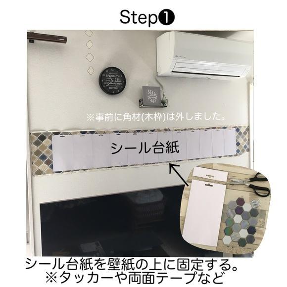 Recipe step image 0099f815 cb18 4f32 b36b 33bfa6024657