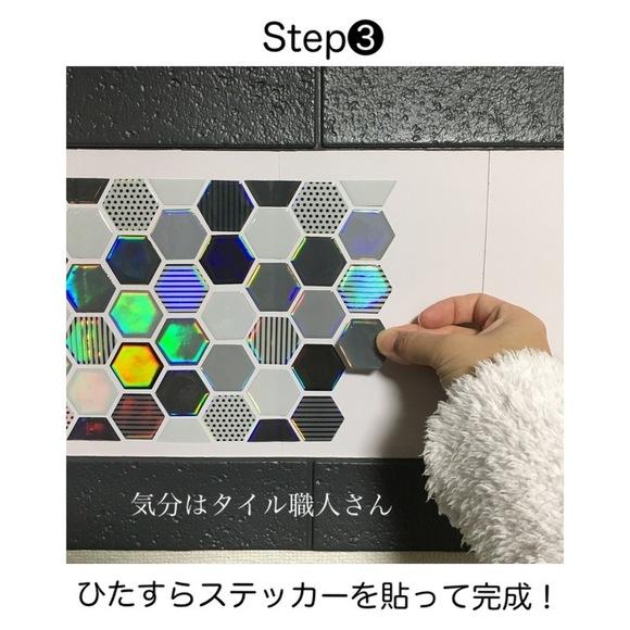 Recipe step image 5dd5a544 f096 41e1 b8d7 b9878c134dc7