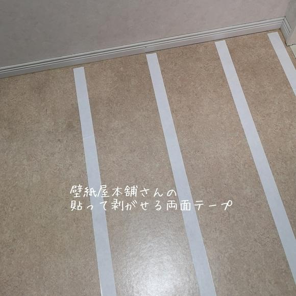 Recipe step image fbe816ce 8f3f 4838 af5f 15a60ca4ede0