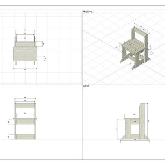 Recipe step image d1c59456 479f 4079 9aff b4c2f237ecce