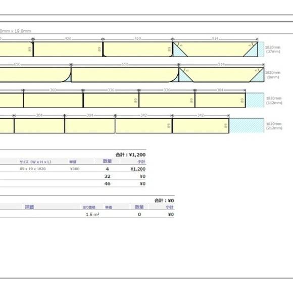 Recipe step image ef8e91f3 d023 434e b5e2 2a1335b1eeaf