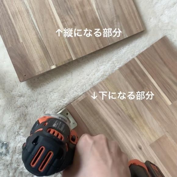 Recipe step image 2b645c62 5236 4885 9c02 77d58e5c9559