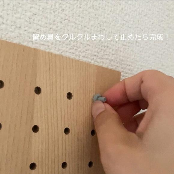 Recipe step image 0ccdf8e0 c1a3 4d28 9510 0471acd48431