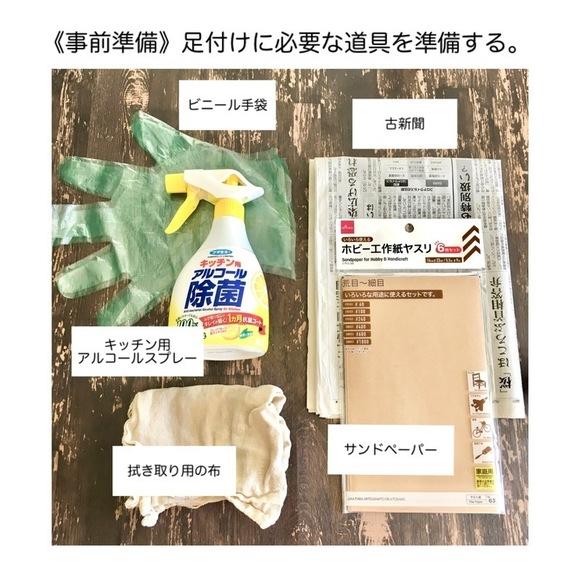 Recipe step image 01dd92a2 e3b3 4fa9 bdb6 4e95cf009824