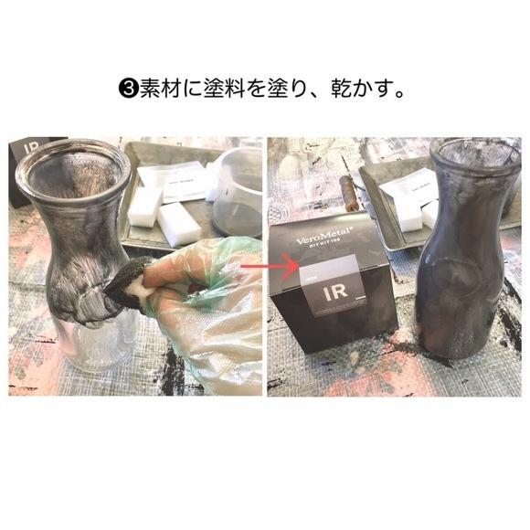 Recipe step image 863686cb 125e 49a0 b524 b13543af2456