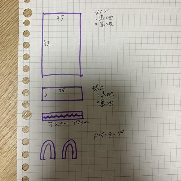 Recipe step image fa164dfe 7314 470f 9448 782747d2589a