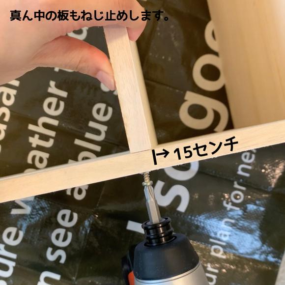 Recipe step image 0a781af5 4444 4528 9782 aebfb287dba4