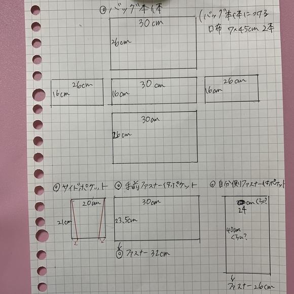 Recipe step image 6c6c645a 6274 40bb bb95 b743eda0b29a