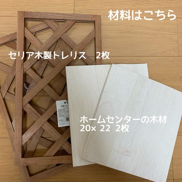 Recipe step image a0ab2a9c c960 43d4 9a81 31c74989da41