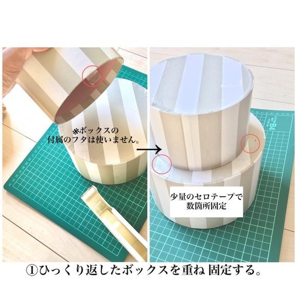 Recipe step image b9ef6914 3ac7 4fcb b199 c96f16086478