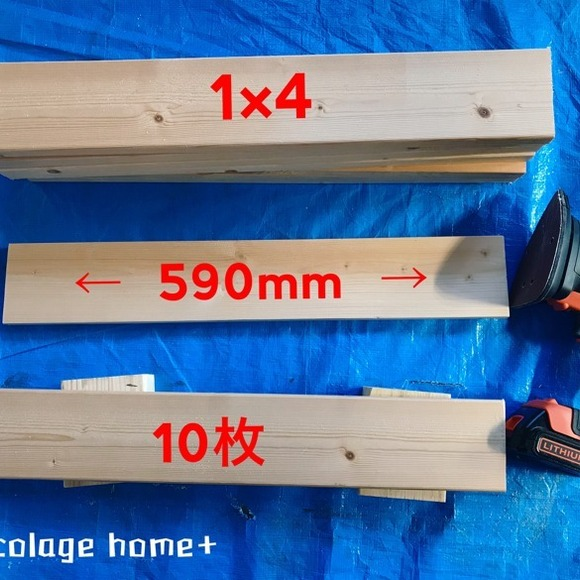 Recipe step image 2180a65f b282 4be6 9e32 77ad7b23eac9