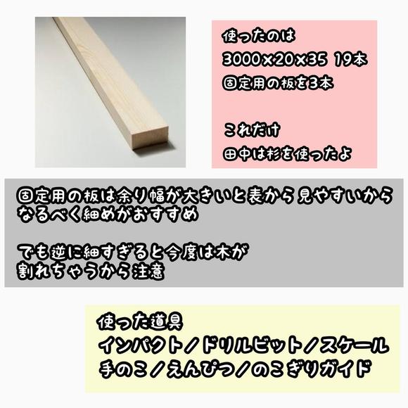 Recipe step image bda3366c e7ba 4627 973c e25b711de0de