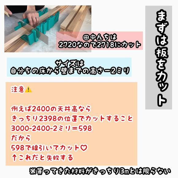 Recipe step image 8ed23a16 ac29 4826 9e60 d1934e7eb596